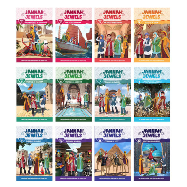 Jannah Jewels audiobook series